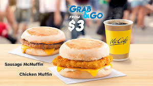 Breakfast just got bigger and heartier - McDonald