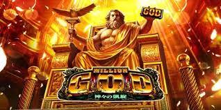 「ミリオンゴッド神々の凱旋」の画像検索結果