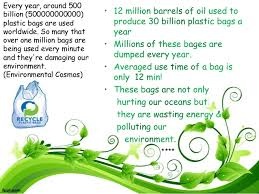 save environment ppt
