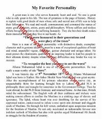 essay honesty is the best policy englishhonors college essay