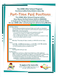 employment opportunities union city kids zone current openings