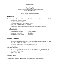 Related For     education section of resume