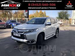 Продажа Mitsubishi Pajero Sport 2020 в Тюмени, НОВЫЙ рамный ...