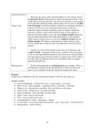 urdu point essay   techlive bizvygotsky essay papers