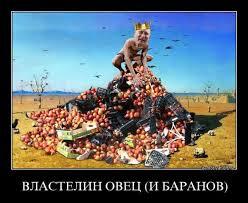 У Украины достаточно военных ресурсов, чтобы защитить себя, - Селезнев - Цензор.НЕТ 8001