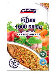 """<b>Приправа универсальная</b> """"Для 1000 блюд"""" 125г, 10 шт <b>SPICE</b> ..."""
