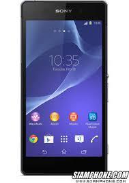 SONY Xperia Z2 สมาร์ทโฟน หน้าจอ 5.2 นิ้ว ราคา 13,400 บาท - สยาม ...
