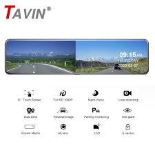 <b>12 Inch 2K</b> Car DVR Super HD 1440P RearView Mirror Huawei ...