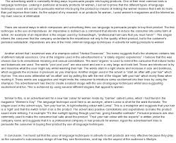 essay on sports sports essay writing  sillera aragonesa blog  sports essay writingjpg