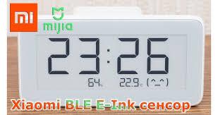BLE-часы <b>Xiaomi</b>: <b>датчик</b> климата с экраном E-Ink / Комфортная ...