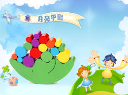 Educational <b>Wood Moon Balance Game</b> Blocks Gift Baby Toys ...