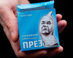 ПР отказалась от ассоциации с ЕС: страх перед Тимошенко сильнее, - Яценюк - Цензор.НЕТ 7588
