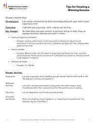 first time resume examples com first time resume examples to get ideas how to make fetching resume 16