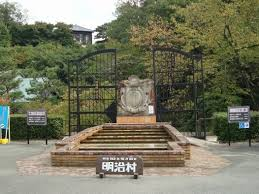 「1965年 - 愛知県犬山市に博物館明治村が開村」の画像検索結果