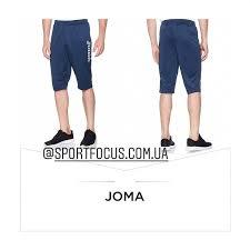 SPORT FOCUS - Бриджи т.синие <b>Joma</b> COMBI LUXOR ...