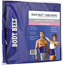 <b>Пояс Body Belt</b> (Боди Белт) для похудения неопреновый ...