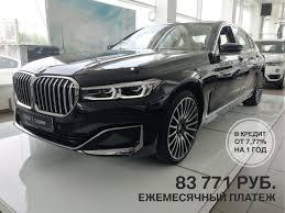 БМВ 7 серии 2019г. в Барнауле, Электрорегулируемая ...
