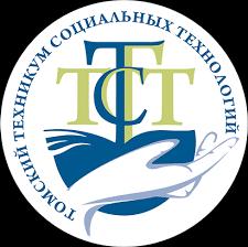 Томский техникум социальных технологий :: <b>Парикмахер</b> - Томск