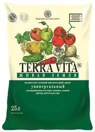 <b>Грунт Terra Vita Живая</b> земля универсальный 25 л. — купить по ...