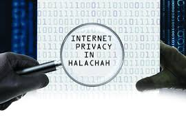 essay on internet privacy invasion of privacy on the internet essay on internet privacy invasion of privacy on the internet