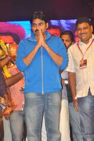 kapu naidus sangam pawan kalyan at devaraya movie audio launch power star pawan kalyan at devaraya movie audio launch