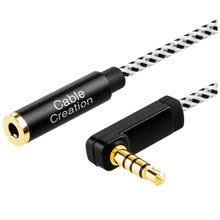 3,5 мм trrs кабель