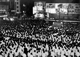 「1954年 - 蔵前国技館で、日本初の本格的なプロレス国際試合が開催」の画像検索結果