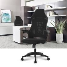 Buy desk chair and get free shipping on AliExpress.com