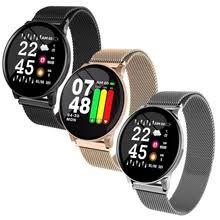 bluetooth <b>smartwatch w8 smart watch</b>