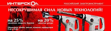 """Купить <b>электроплиткорез ЗУБР """"МАСТЕР</b>"""" ЭП-250-1200С, цена ..."""