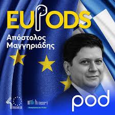 EuPods, με τον Απόστολο Μαγγηριάδη