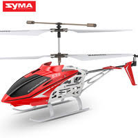 <b>SYMA RC</b> Helicopter - <b>SYMA Official</b> Store - AliExpress