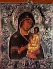 Молитва путешествующим одигитрии