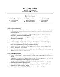 15 Functional Resume Example for 2016 | resumeseed.com ... what is a functional resume and core competencies combination resume ...