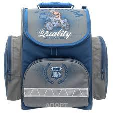 Школьные рюкзаки, <b>сумки Action</b>: цены в Омске. Купить школьный ...