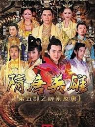 Phim Phượng Hoàng Mẫu Đơn - VTV1