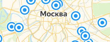 <b>Скалки</b> Joseph Joseph — купить на Яндекс.Маркете