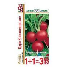 Купить <b>семена редиса</b> оптом | «Волжский Сад»
