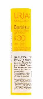 Каталог <b>Солнцезащитный стик для губ</b> Барьесан 4 гр