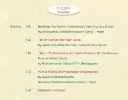swami vivekananda s th birth anniversary upcoming events vivekananda navratri