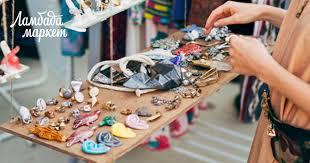 Дизайнерские украшения | купить украшения на Ламбада-маркете