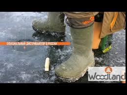 <b>Обувь WOODLAND</b> (с 2017г. <b>WOODLINE</b>). II поколение <b>сапог</b> ...