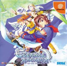 les jeux jap ayant changé de noms lors de leurs sortis en us et pal Images?q=tbn:ANd9GcQaY-YPaHRPjsjecuDWh2-06WS2SPuLKjMeBhjnAfUrwHiKWPWutw