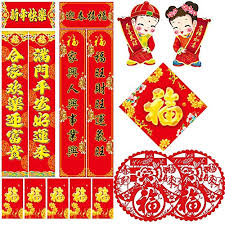 Best Chinese New Year Decorations: Amazon.com