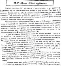 the problems of working women essay in english for students problems of working womens in essay on problems of working womens problems faced