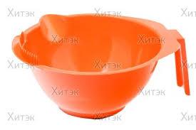 <b>Миска для окрашивания</b> оранжевая, <b>310</b> мл