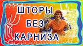 962038 <b>Берни Пыльно-розовый</b> - YouTube