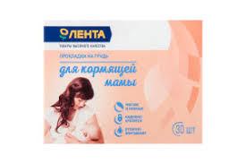 <b>Гигиена для мам</b> | национальный-каталог.рф в России