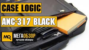 <b>Case Logic</b> ANC-317 <b>Black</b> - Обзор <b>сумки</b> для ноутбука - YouTube