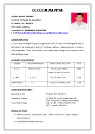 make resume format how to prepare do sample of job resumes x cover gallery of how to prepare resume format